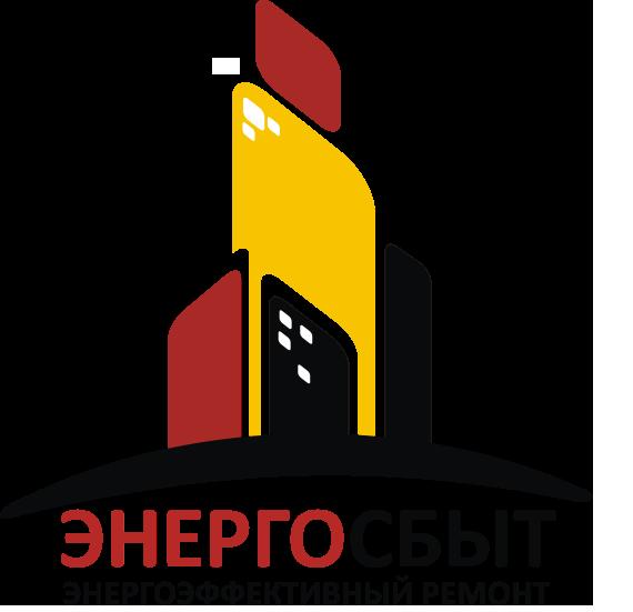 ООО Энергосбыт